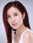 Michelle Ye Xuan isMay