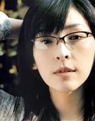 Kumiko Aso Picture
