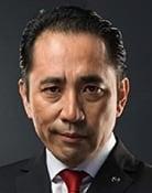 Eiji Mihara