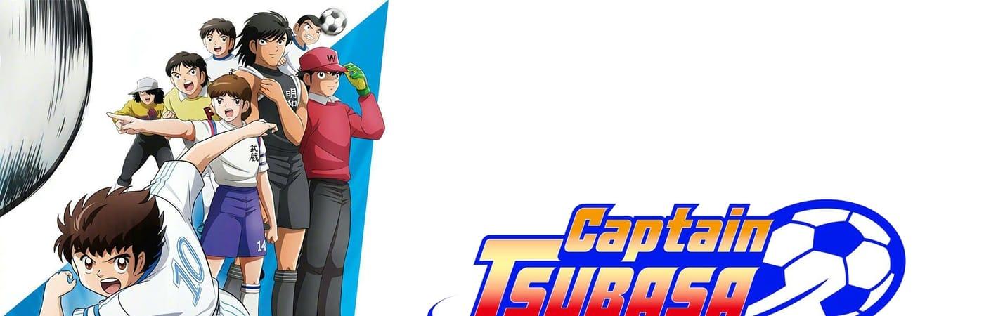 Capitan Tsubasa Latino