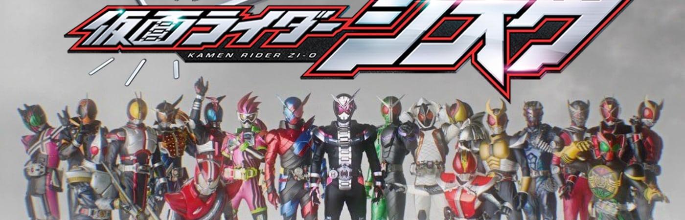Kamen Rider Heisei Generations FOREVER -