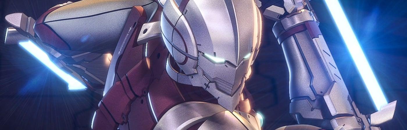 Ultraman (ONA)