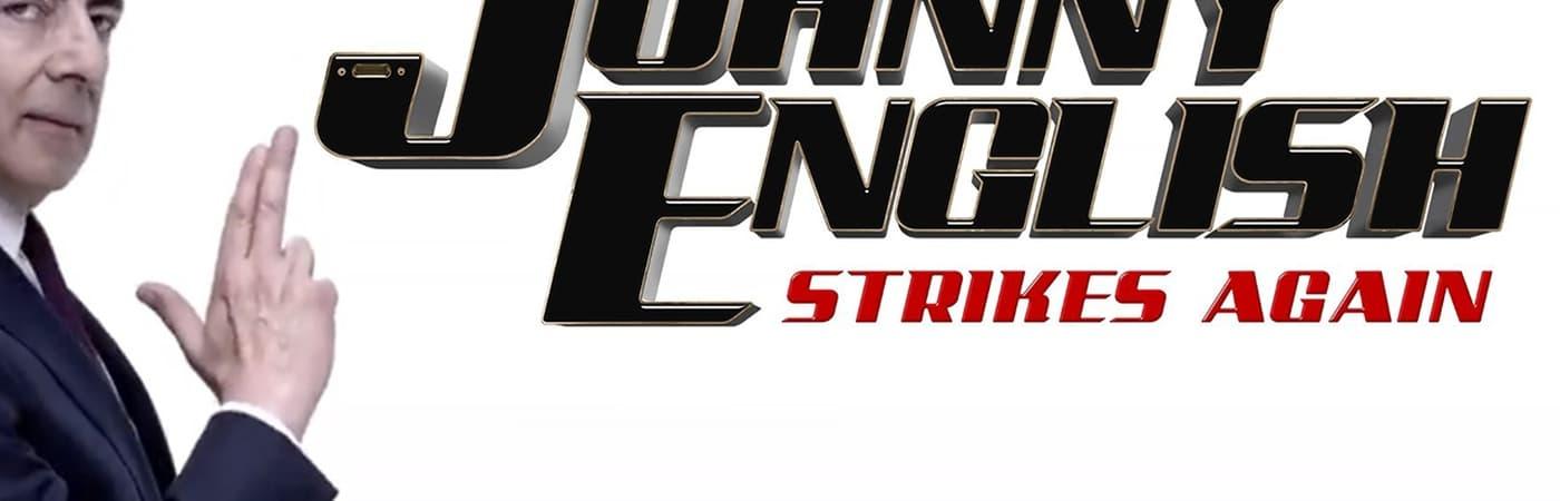 Ver Johnny English: De nuevo en acción