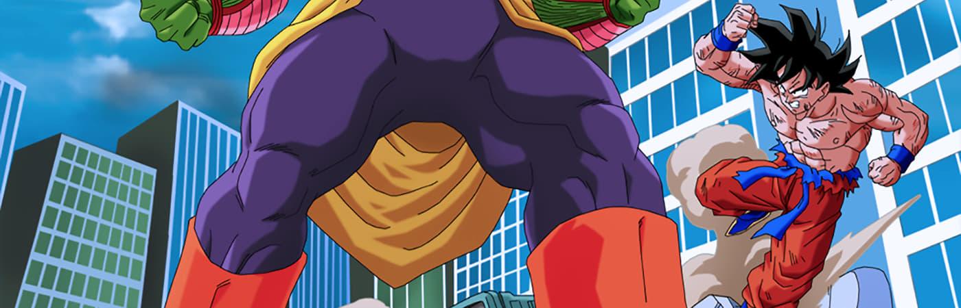 Ver Dragon Ball Z: El súper guerrero Son Goku