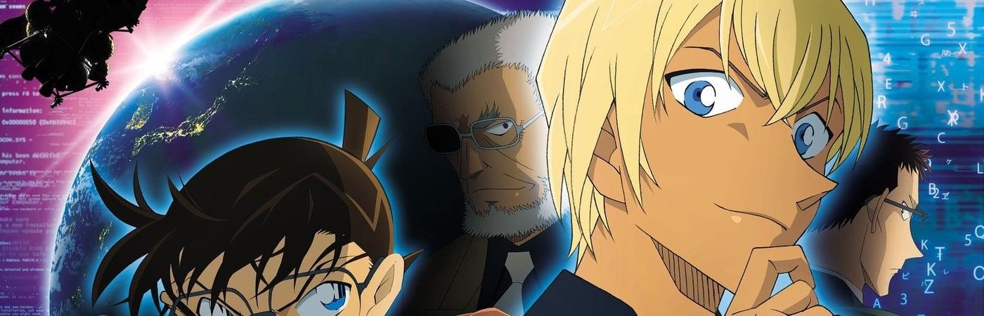 Ver Detective Conan 22: El Ejecutor Cero