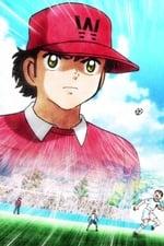 Captain Tsubasa (2018) Season 1 Episode 6