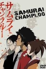 Samurai Champloo Season 1