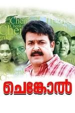 Kaviyoor Ponnamma — The Movie Database (TMDb)