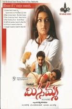 Sivaji Sontineni — The Movie Database (TMDb)