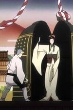 Samurai Champloo Season 1 Episode 12