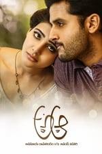 Sri Sudha Bhimireddy — The Movie Database (TMDb)