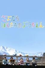 Mana Ashida — The Movie Database (TMDb)