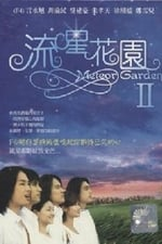 Watch Meteor Garden Season 2 Online Free on Watch32