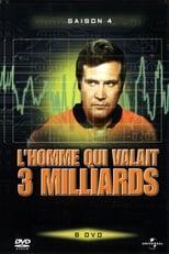 L\'homme qui valait trois milliards