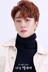 Kim Jin Kwon