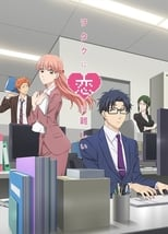 Wotakoi : L\'Amour, c\'est compliqué pour un otaku