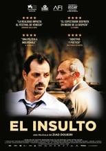 L'insulte (El insulto) (2017)