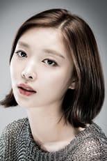 Kim Ha-kyung
