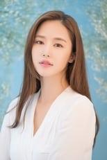 Gong Hyun-joo