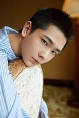 Chang Bin