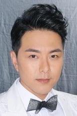 Edwin Siu