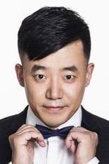 Guo Jinjie