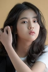 Shin Eun-soo