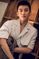 Liu Xueyi