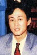 Ng Siu-Gong