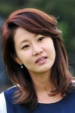 Shin Eun-kyung