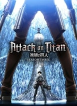 L\'Attaque des Titans