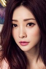 Liu Yan