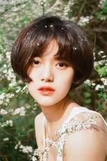 Min-seo