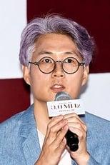 Yoo Sun-dong