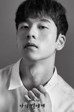 Kong Jae Hyun