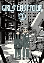 Girls\' Last Tour
