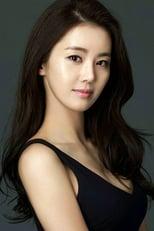 Lee Ga-Ryeong