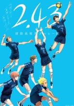 2.43 - Seiin Koukou Danshi Volley-bu