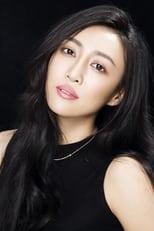 Yan Luhan