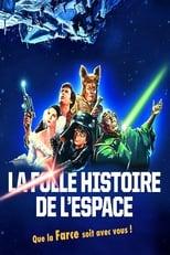La Folle Histoire de l\'espace (Spaceballs) streaming