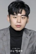 Jeon Jae Yeong