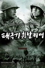 A Irmandade da Guerra (2004) Torrent Dublado e Legendado