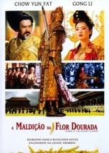 A Maldição da Flor Dourada (2006) Torrent Dublado e Legendado