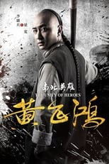 Film The Unity Of Heroes streaming