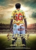 Funny Soccer (2016)