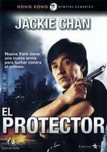 O Protetor (1985) Torrent Dublado e Legendado