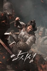 Ansisung (2018) Torrent Legendado