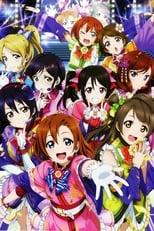 μ's New Year LoveLive! 2013