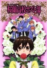 Poster anime Ouran Koukou Host Club Sub Indo