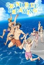 Poster anime Grand BlueSub Indo